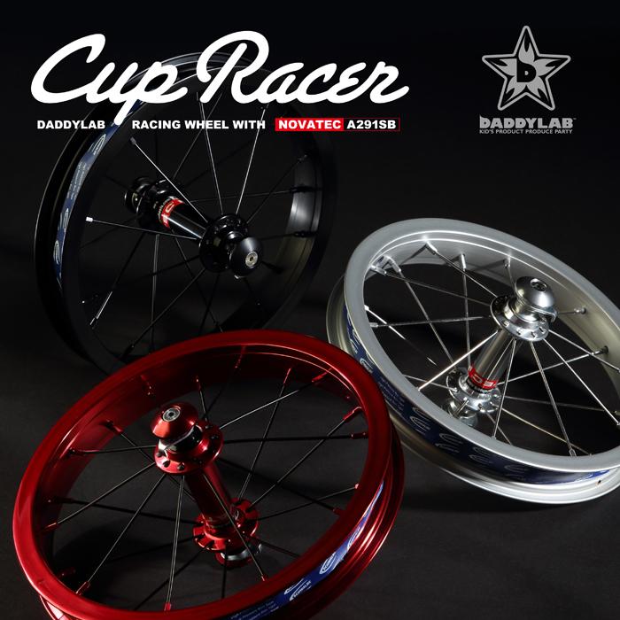 CupRaser1