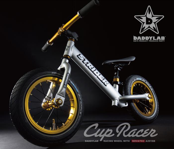 G_RACER