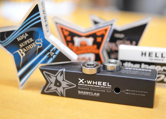 X-WHEEL_EX_