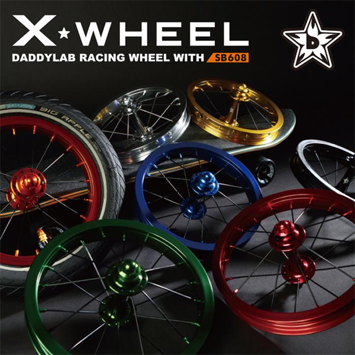 X_WHEEL_ALL