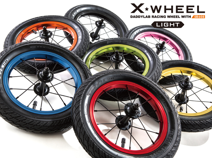 x-wheel-l_all